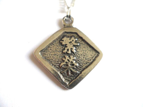 Protection Wisdom of China pewter pendant