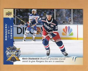 2018-19-UPPER-DECK-WINTER-CLASSIC-OVERSIZED-WC-7-KEVIN-SHATTENKIRK-RANGERS