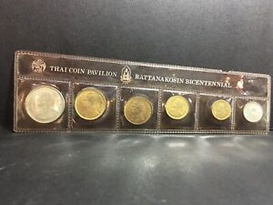 Thai-Mint-Uncirculated-6-piece-coin-set-Rattanakosin-Bicentennial