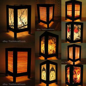 Asiatique Bambou Zen Art Lampe de Table de Chevet Abat-jour en Bois ...