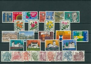 Suisse-Suisse-Vintage-Yearset-1977-Timbres-Used-Complet-Sh-Boutique