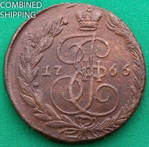 5 KOPEKS 1766 EM Russia COIN №3