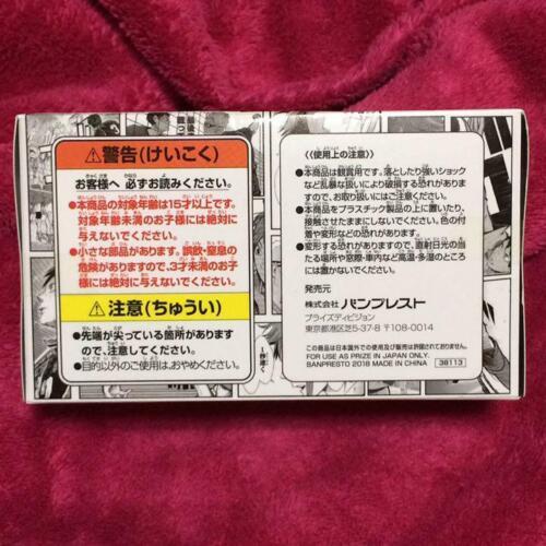 Haikyu! Logo Kikaku Weekly Shonen Jump 50Th Anniversary Figure BANPRESTO F//S