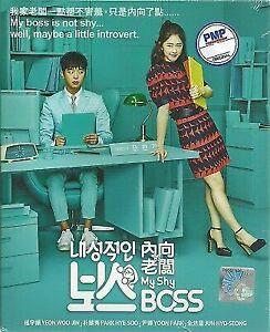 Korean Drama DVD My Shy Boss (2017) Good Eng Sub Region 3