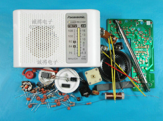 DIY Kits AM/FM AM Radio Kit Parts CF210SP Electronic Production Suite