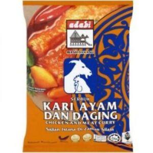 SERBUK-KARI-AYAM-amp-DAGING-250g-Chicken-amp-Meat-Curry-Powder