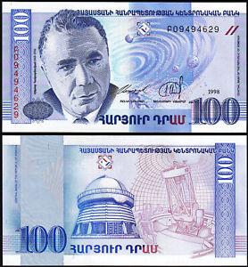 100 Dram Armenia P42 Astrologist Hambartsumyan solar system // observatory UNC