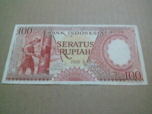 100 rupiah 1958 indonesia gvf banknote