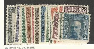 Bosnia-amp-Herzegovina-Postage-Stamp-30-45-Used-1906