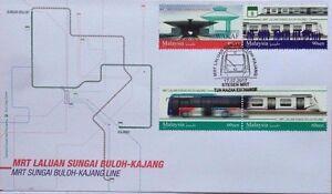 Malaysia FDC with Stamps (17.07.2017) - MRT Sungai  Buloh-Kajang Line