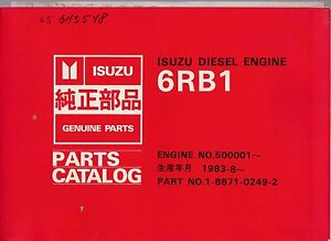 isuzu 6rb1 industrial diesel engine parts manual ebay rh ebay co uk 1988 Isuzu Trooper 1995 Isuzu Trooper