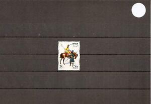 Juste Inde 1978 Sg902 1 V Nhm 175th Anniv-skinner 's Horse Regiment-semoirs 1803-s Horse Regiment-sowers 1803fr-fr Afficher Le Titre D'origine Larges VariéTéS