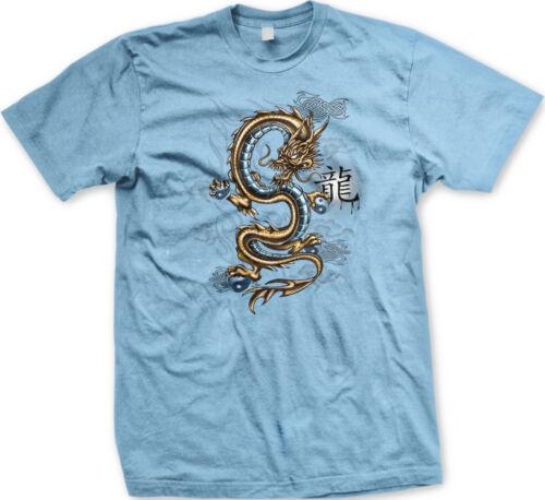 Dragon Yin Yang Japanese Character Fangs Claws Chakra Fire Breathe Men/'s T-Shirt