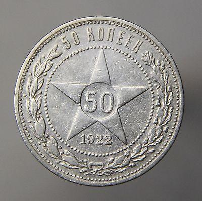 USSR Russian 50 kopeck kopek 1922 P.L Silver ORIGINAL