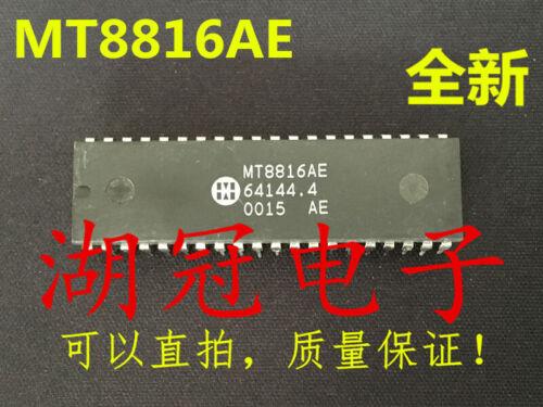 50pcs MT8816AE CSC8816GP DIP IC CHIP free shipping