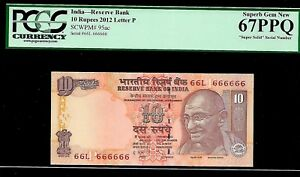 India Banknote LATEST ISSUE Super Solid Number 7-777777 UNC Rs 500//