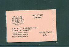 Malaysia Johore  1979 $3 Flowers Booklet SG SB2