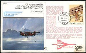Japan-1983-Tembal-Stamp-Exhibition-Handstamp-Cover-C45145