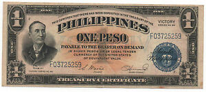PHILIPPINES 1 PESO 1949 VICTORY BLUE SEAL PICK 117 LOOK SCANS