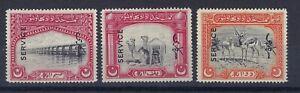 BAHAWALPUR-1945-VERY-NICE-OFFICIALS-SET-SG-O14-O16-FINE-MINT-SEE-SCAN-DETAILS
