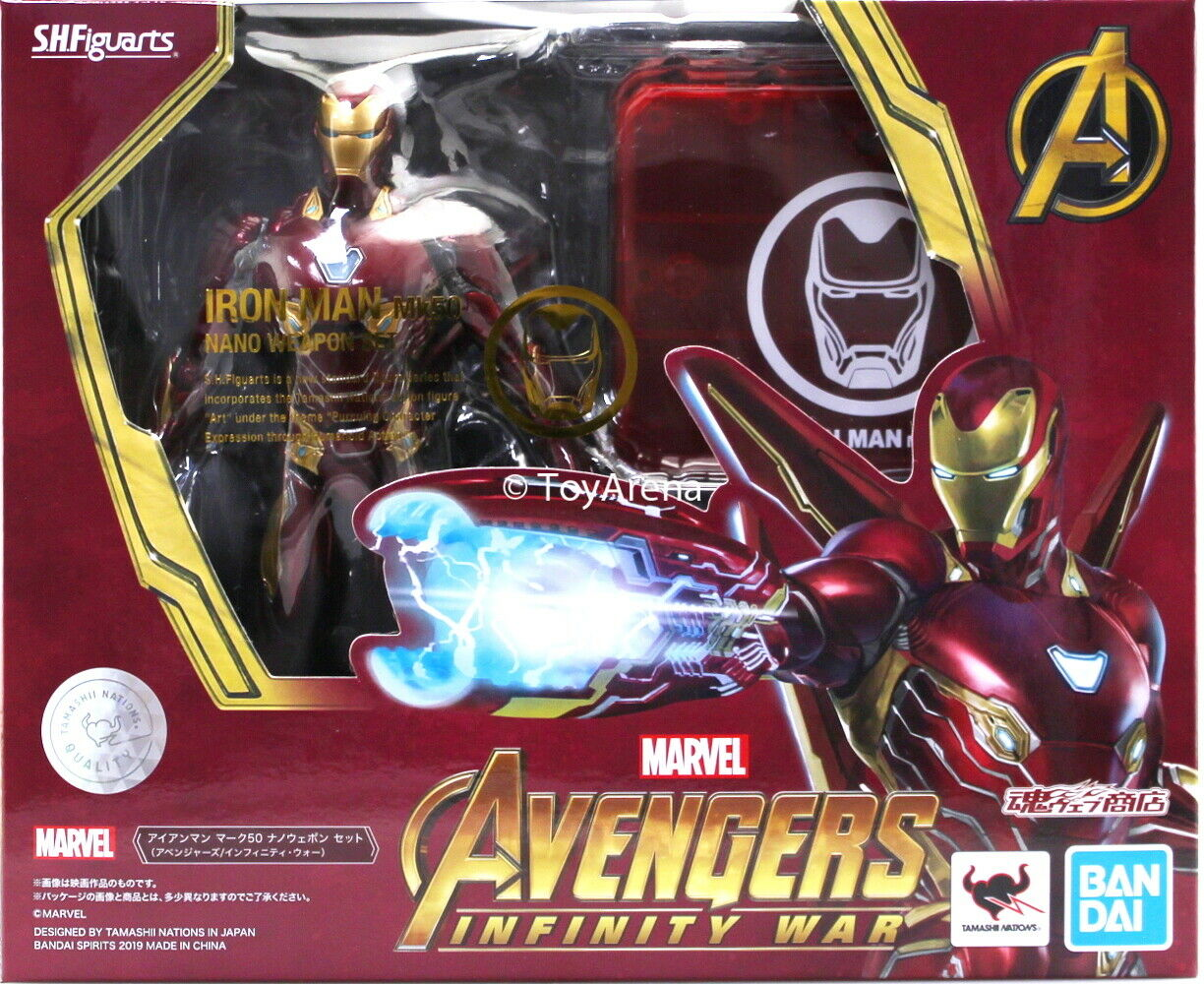 S.H. Figuarts Iron Man Mark L (50) Nano Weapon Set Avengers Infinity War Figure