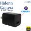 Hidden Camera USB Wall Charger1080P HD Free 32GB SD CardNanny Cam