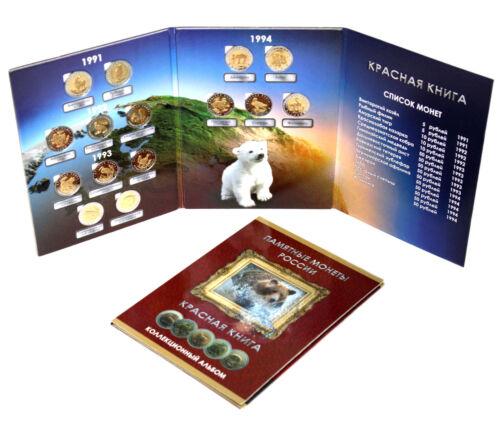 10 50 ALBUM for BI-METALLIC RUSSIAN COINS RED DATA BOOK 5 Rubles 1991-1994 #2