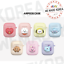miniature 1 - BT21 Baby Airpod Case Cover Skin 7types Official Authentic K-Pop Goods Merch