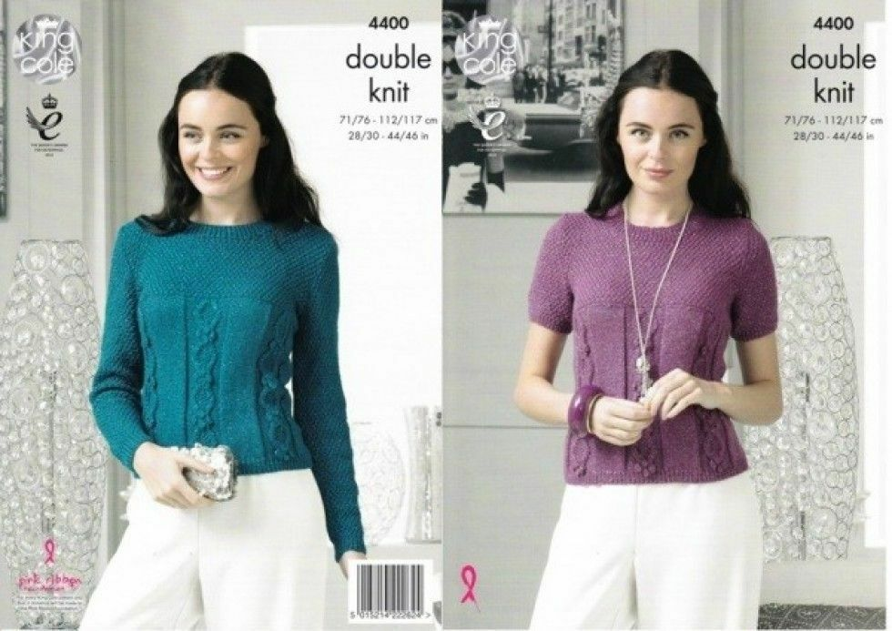 1d1eb07ee King Cole DK Knitting Pattern 3199 Lacy Sweater Vest Top   Cardigan ...