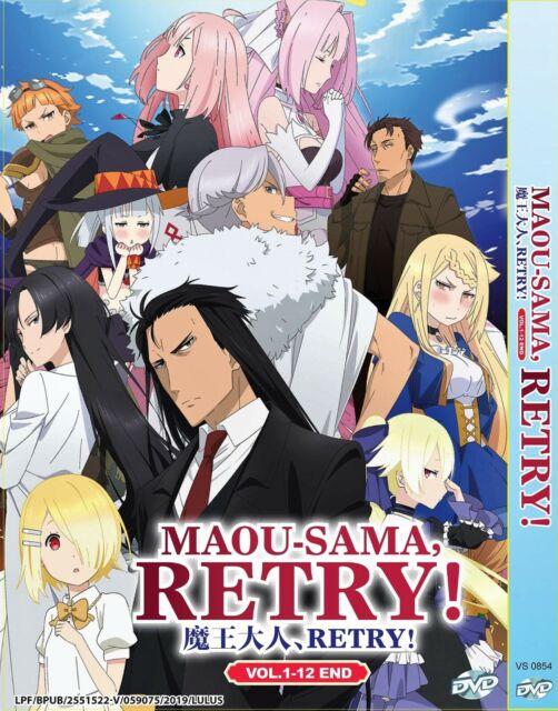 Maou-sama, Retry! BD (Episode 01 — 12) Sub Indo