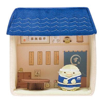 Sumikko Gurashi House Sushi Party San-X Japan Plush Doll