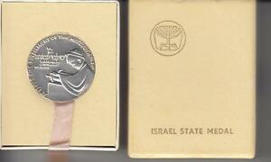 ISRAEL-1961-BAR-MITZVAH-STATE-MEDAL-35mm-30g-STERLING-935-SILVER-GIFT-BOX