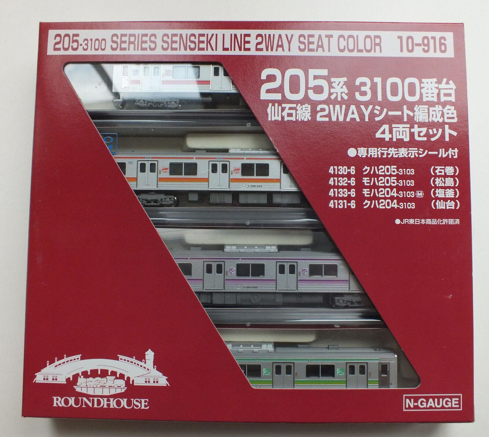 KATO 10 -916 JR Series 205 -3100 Senseki 2 Way Seat, 4 Bil Set