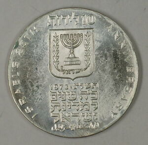 1973-Israel-10-Lirot-Silver-BU-25th-Anniversary-Commem-Coin-with-Holder