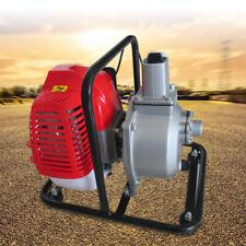 1 43cc Portable Gas Powered Water Transfer Pump Flood Irrigation 2hp 2stroke Us