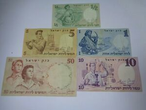 ISRAEL-Full-set-LIROT-POUNDS-1958-5-PCS-F-VF-99