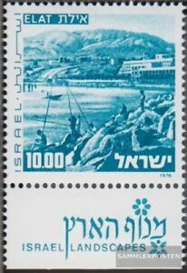 Smart Israel 676y With Tab Unmounted Mint / Never Hinged 1976 Landsc Famous For Selected Materials complete.issue. Novel Designs Delightful Colors And Exquisite Workmanship