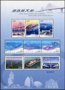 Stamps Persevering Hongkong 2018 Hongkong-zhuhai-macao Brücke China Zd-kleinbogen B-nummer Mnh Architecture