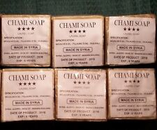 6 bars 7.5oz ALEPPO SOAP 90% Olive oil, 7% Laurel oil, NATURAL