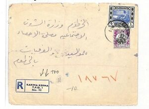 At132 1957 Upper Nile * Karima Kerma * Couverture {samwells Couvre -} Pts-rs}pts Fr-fr Afficher Le Titre D'origine