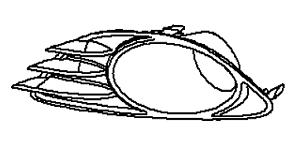 Vauxhall Moulage-Véritable NEUF 93191019