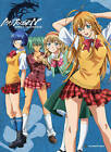 Ikki Tousen: Great Guardians: Season Three (DVD, 2013, 2-Disc Set)