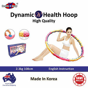 Dynamic-W-Hoola-Hula-Hoop-Diet-Massage-Weighted-Exercise-Magnetic-Fitness-Gym