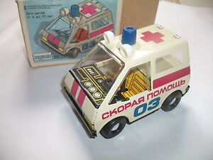 Vintage Russian Tin Toy Truck Car Ambulance Raduga With Box