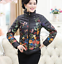 Women-Winter-Floral-Coat-Jacket-Puffer-Parka-Padded-Quilted-Outwear-Plus-Sz-N10 thumbnail 6