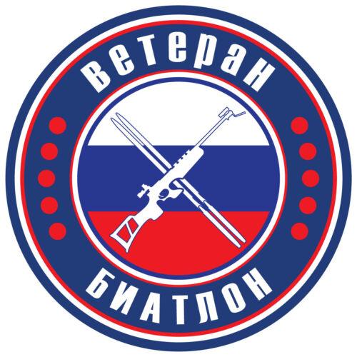 Russia MASTERS BIATHLON 3.0 Inches Biathlon Decal