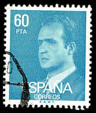 Scott # 2192 - 1981 - ' King Juan Carlos I '
