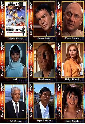 ADD TO BASKET JAMES BOND 007 SPY COMMANDER BASE CARDS # 1-275