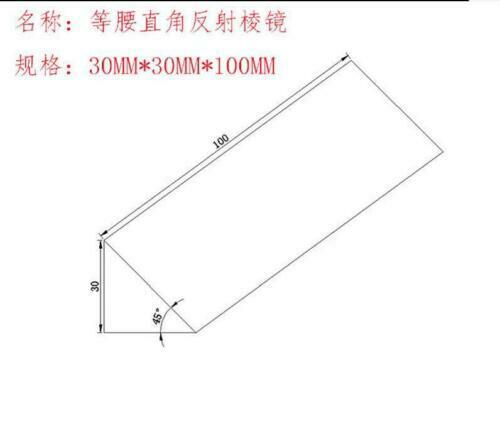 1PC K9 Optical Glass Triangular Right Angle Slope Reflecting Prism 30x30x100mm a