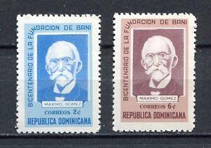 27939-DOMINICANA-REP-1964-MNH-Nuovi-Bicent-Of-Bani